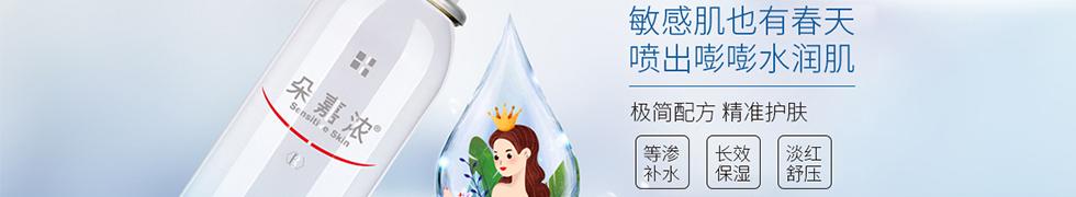 上海初美生物科技有限公司
