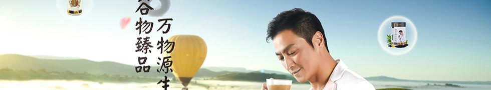 劲家庄(惠州)健康食品有限公司